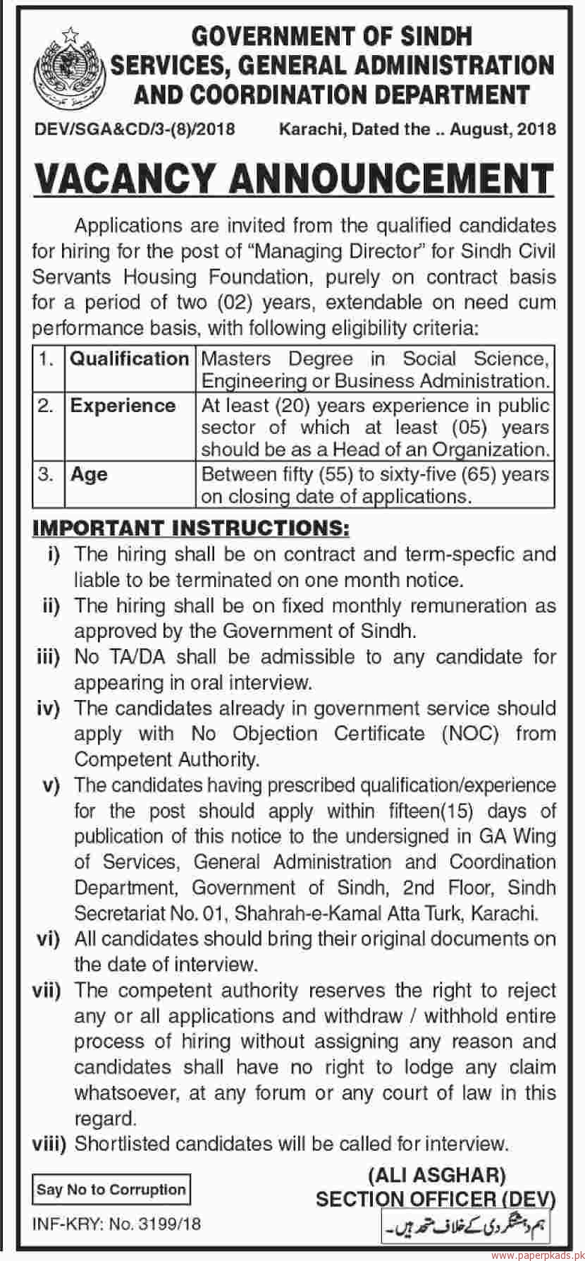 Governemnt of Sindh - Services General Administration and Coordination Department Jobs 2018 Latest