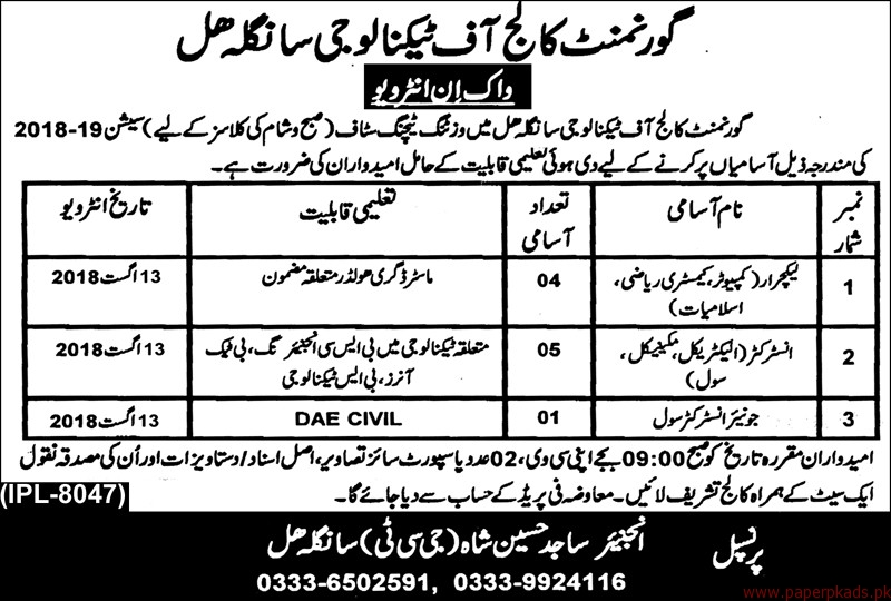Government College of Technology Jobs 2018 Latest