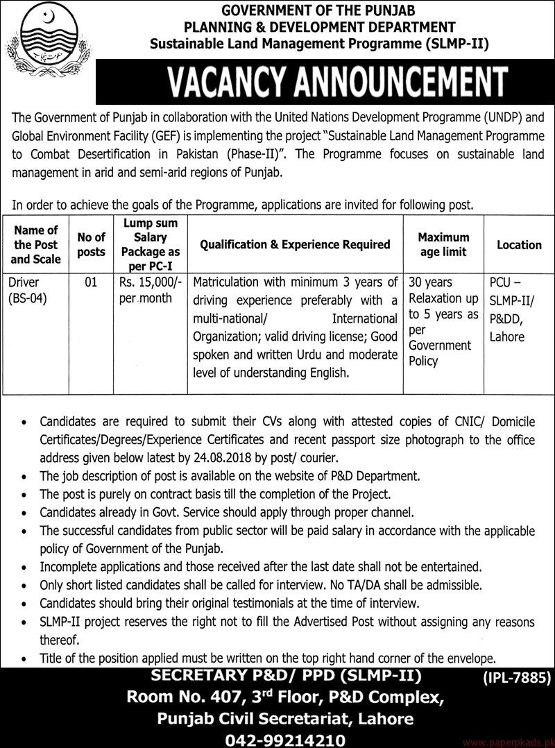 Government of the Punjab - Planning & Development Department Jobs 2018 Latest