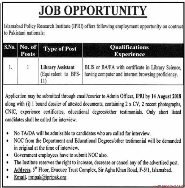 Islamabad Policy Research Institute IPRI Jobs 2018 Latest