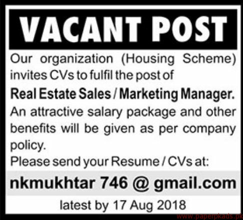 Markeitng Manager and Staff Required