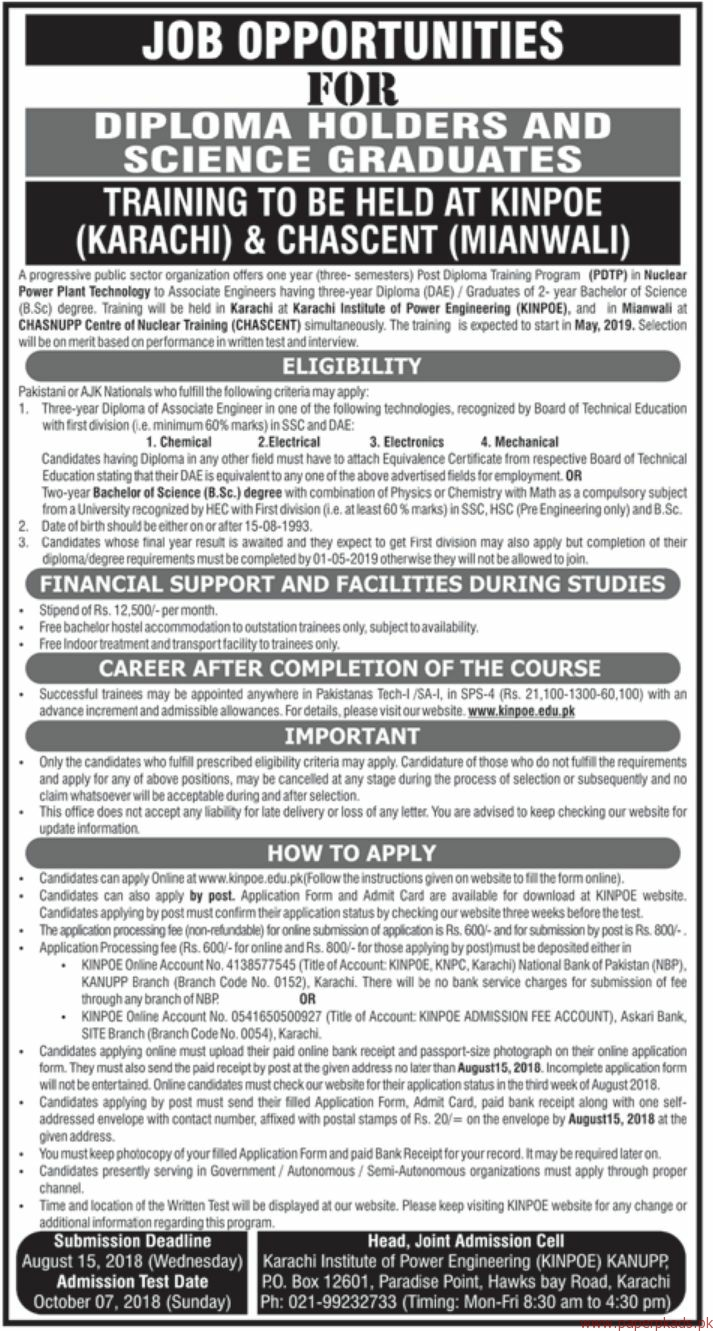 Progressive Public Sector Organization Jobs 2018 Latest