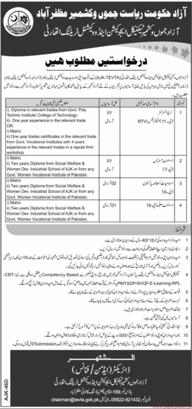 Technical Education & Vocational Training Authority Jobs 2018 Latest