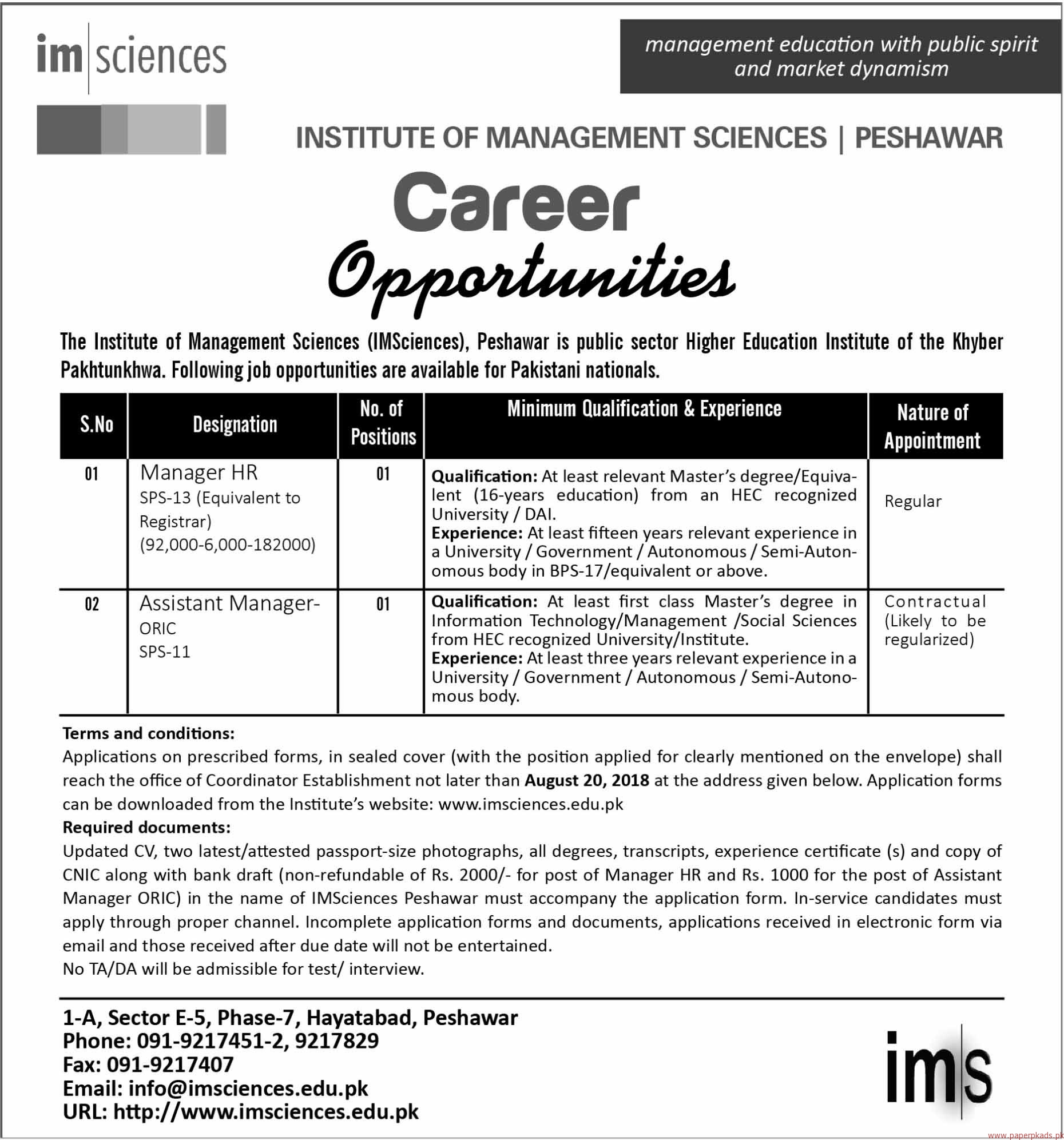 The Institute of Management Sciences Jobs 2018 Latest