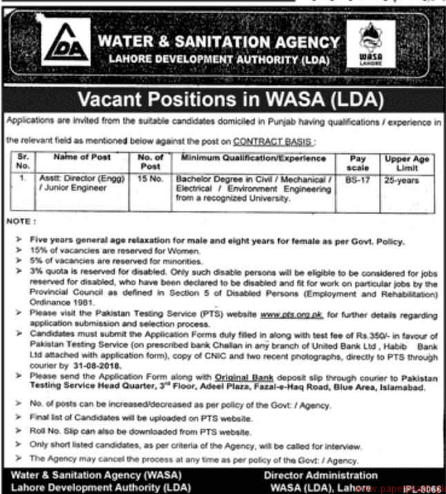 Water & Sanitation Agency Jobs 2018 Latest