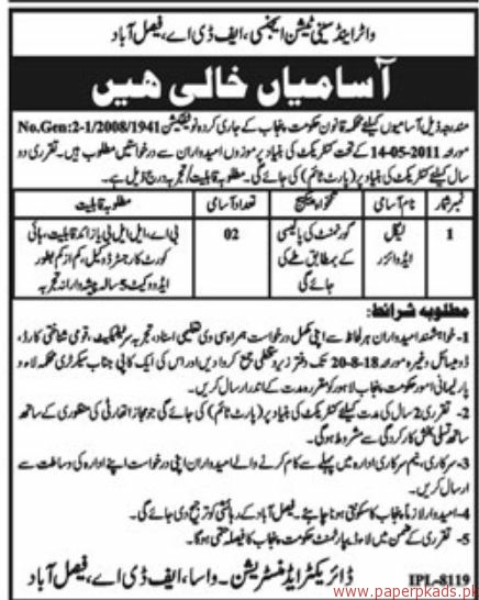 Water and Sanitation Agency Jobs 2018 Latest