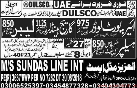 Air Port Loaders Labours and Helpers Jobs in UAE