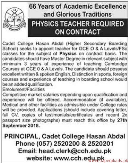 Cadet College Hasan Abdal Jobs 2018 Latest