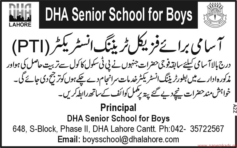 DHA Senior School for Boys Jobs 2018 Latest