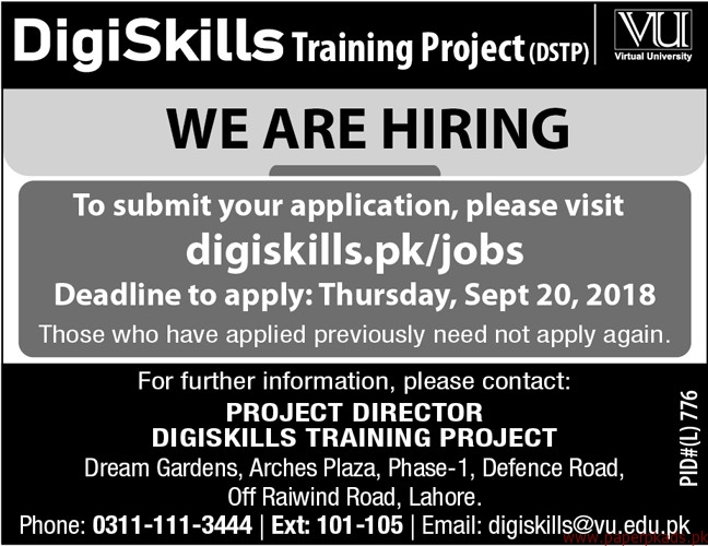 DigiSkills Training Project DSTP Jobs 2018 Latest