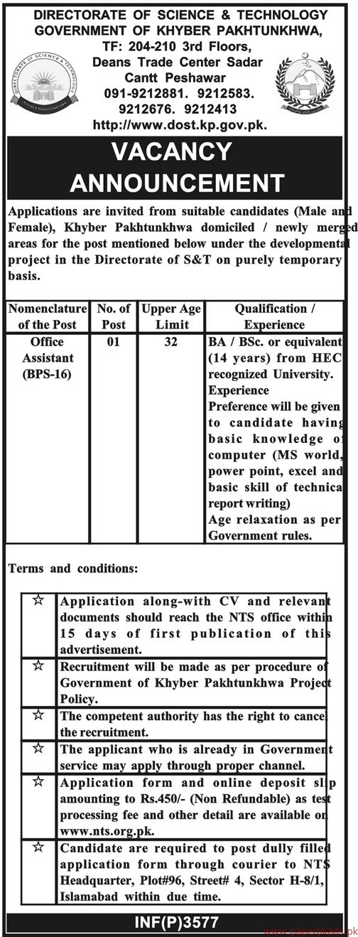 Directorate of Science & technology Government of KPK JObs 2018 Latest