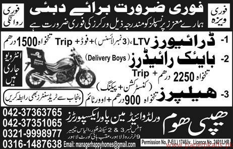 Drivers Helpers Required for Dubai