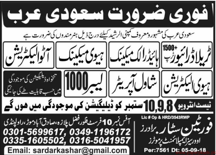 Drivers Mechanics Auto Electricians Jobs in Saudi Arabia