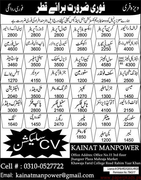 Drivers Operators Foreman Security Guards Jobs