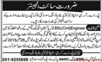 Employees Cooperative Housing Society Jobs 2018 Latest