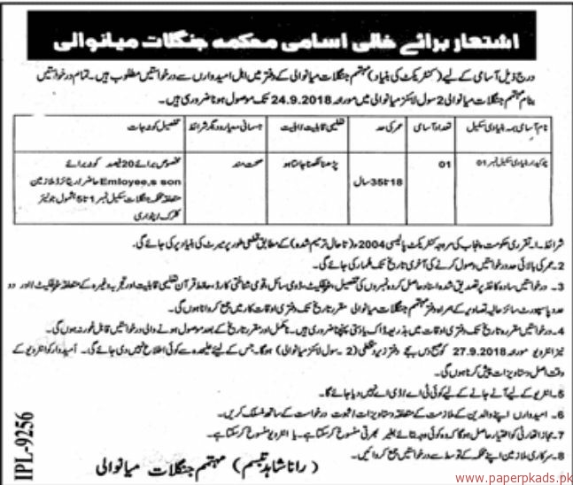 Forest Department Jobs 2018 Latest