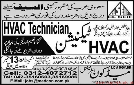 HVAC Technicians Jobs in Saudi Arabia
