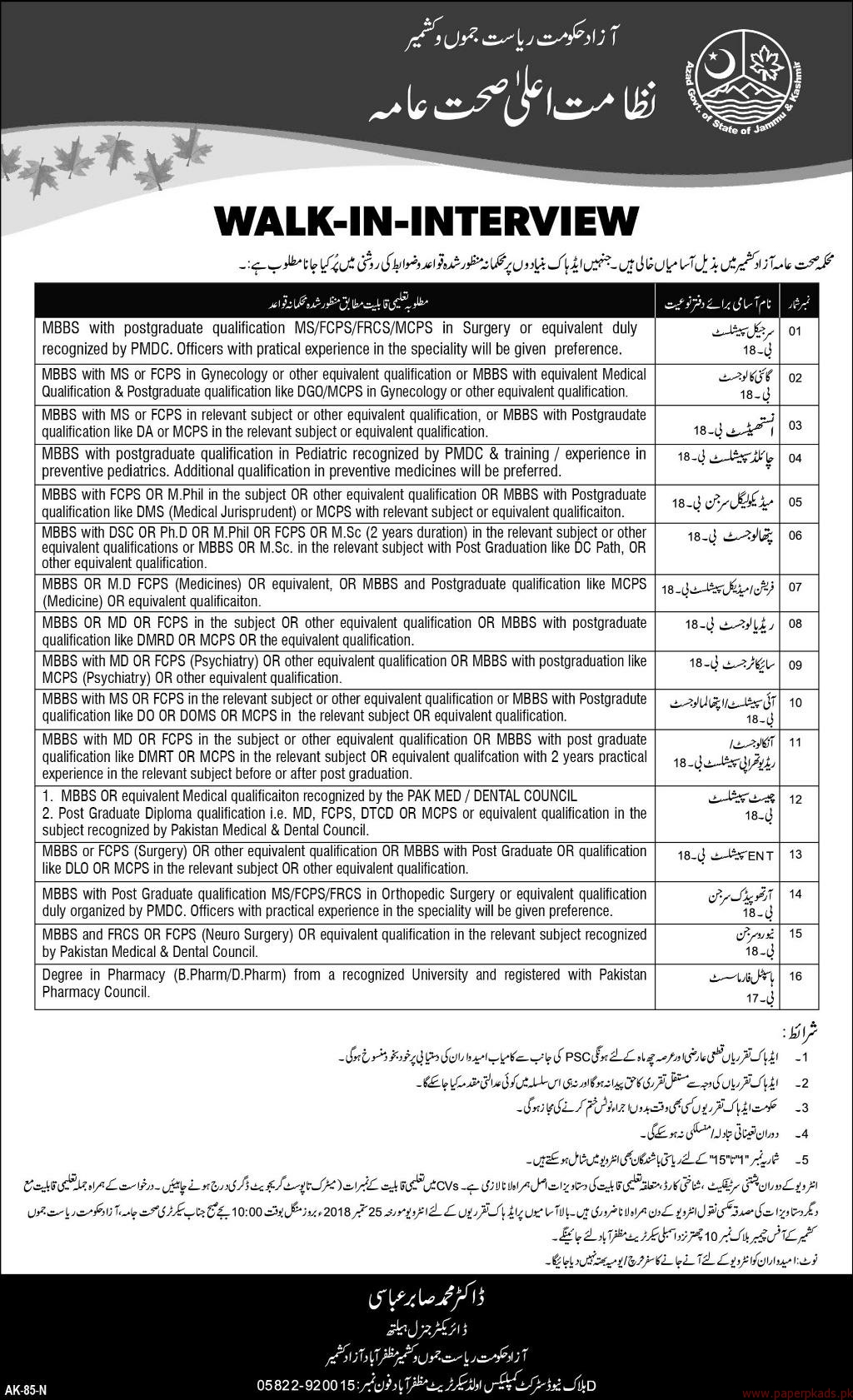 Health Department Staff Required