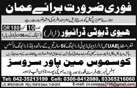Heavy Duty Drivers Jobs in Oman
