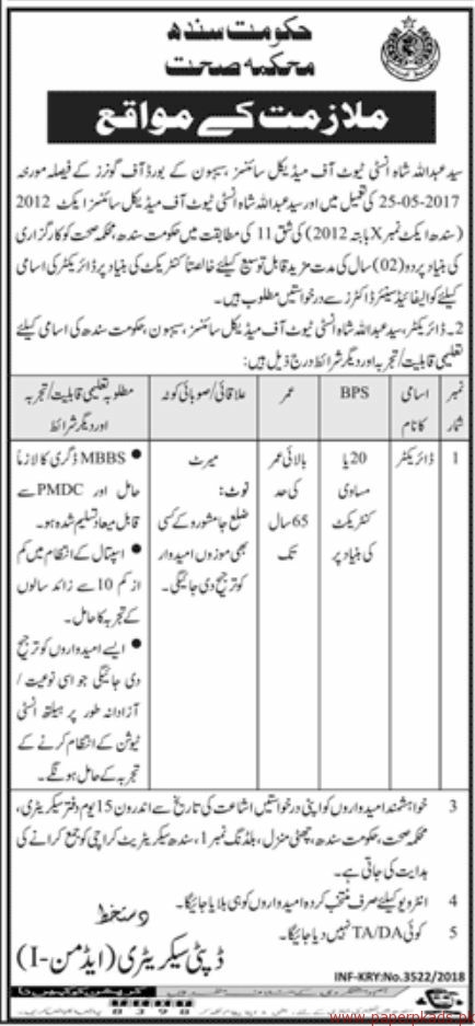 Helath Department Jobs 2018 Latest