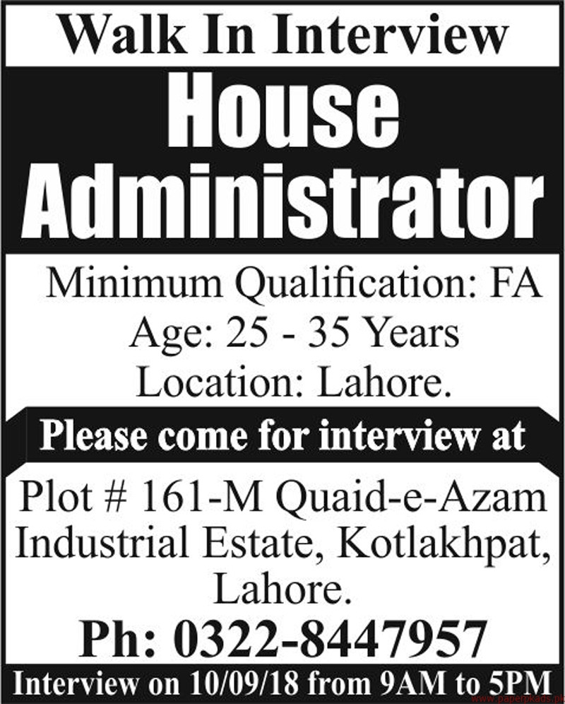 House Administrator Required