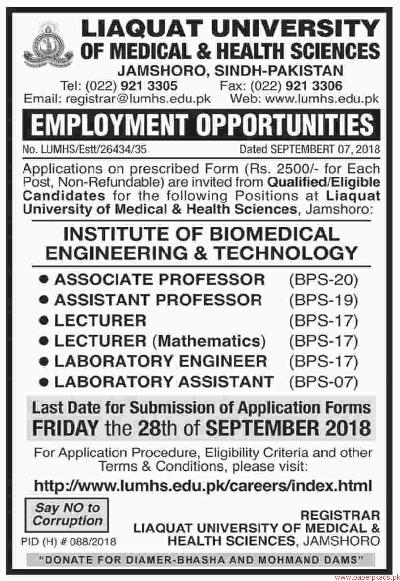 Liaquat University of Medical & Health Sciences Jobs 2018 Latest
