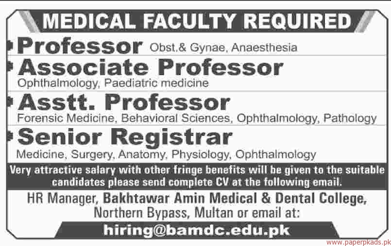 Medical Faculty Required