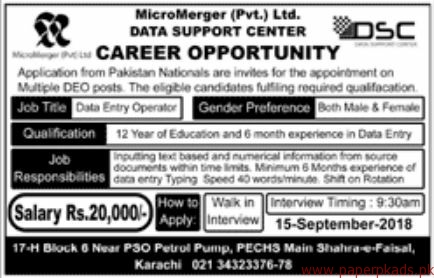 MicroMerger Private Limited Jobs 2018 Latest