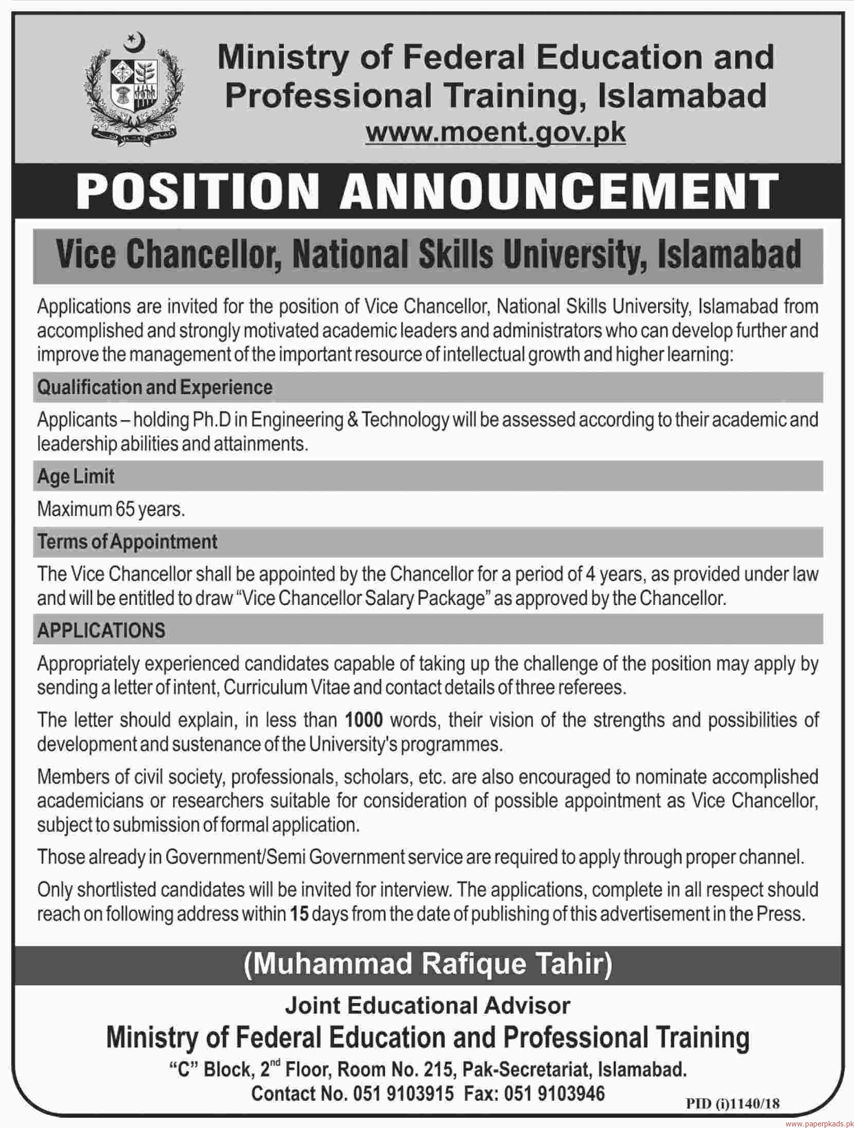 Ministry of Federal Education and Professional Training Jobs 2018 Latest