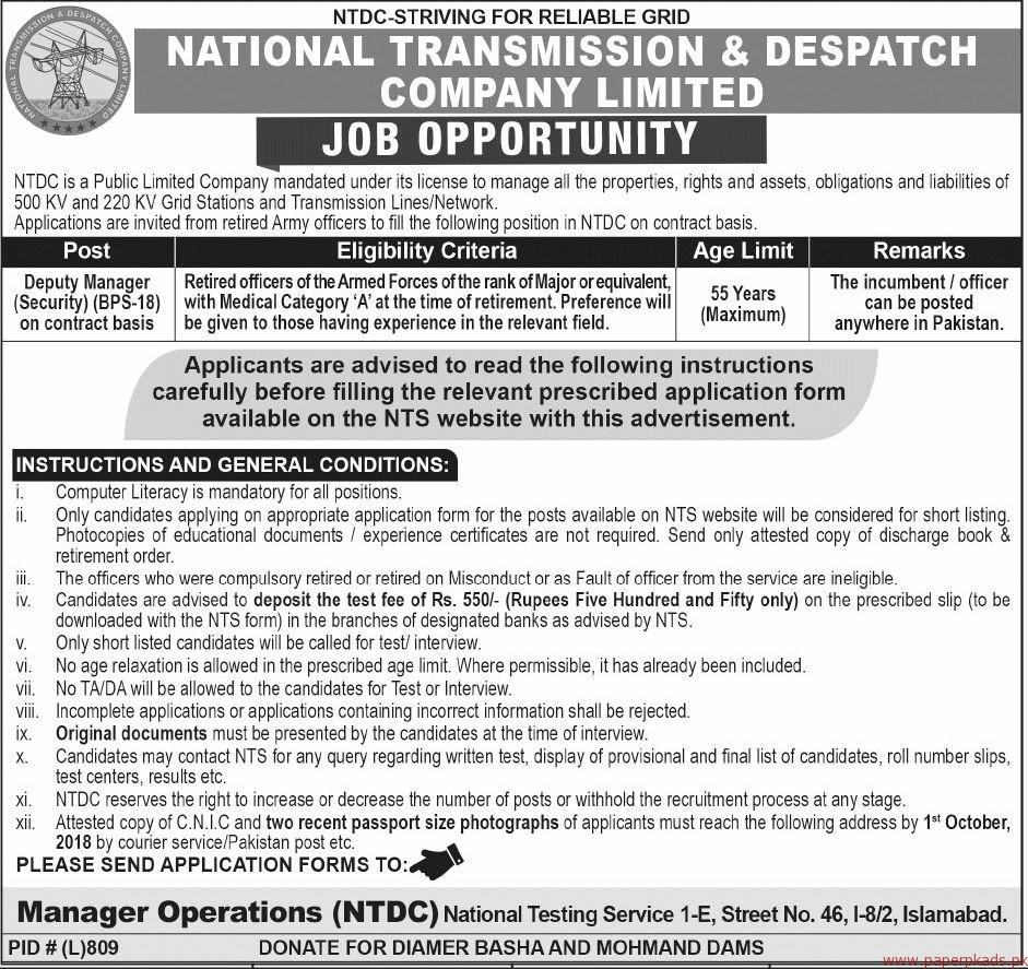 National Transmission & Despatch Company Limited Jobs 2018 Latest