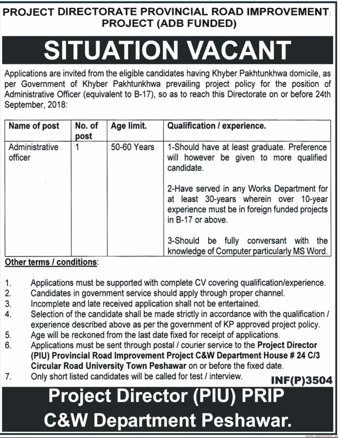 Project Directorate Provincial Road Improvement Project Jobs 2018 Latest