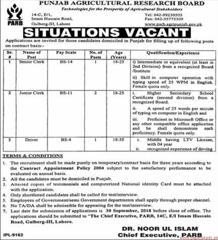 Punjab Agricultural Research Board Jobs 2018 Latest