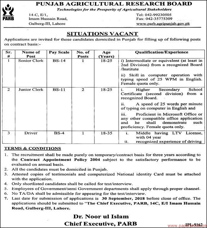 Punjab Agriculture Research Board Jobs 2018 Latest