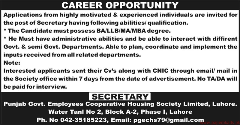 Punjab Government Employees Cooperative Housing Society Limited Jobs 2018 Latest
