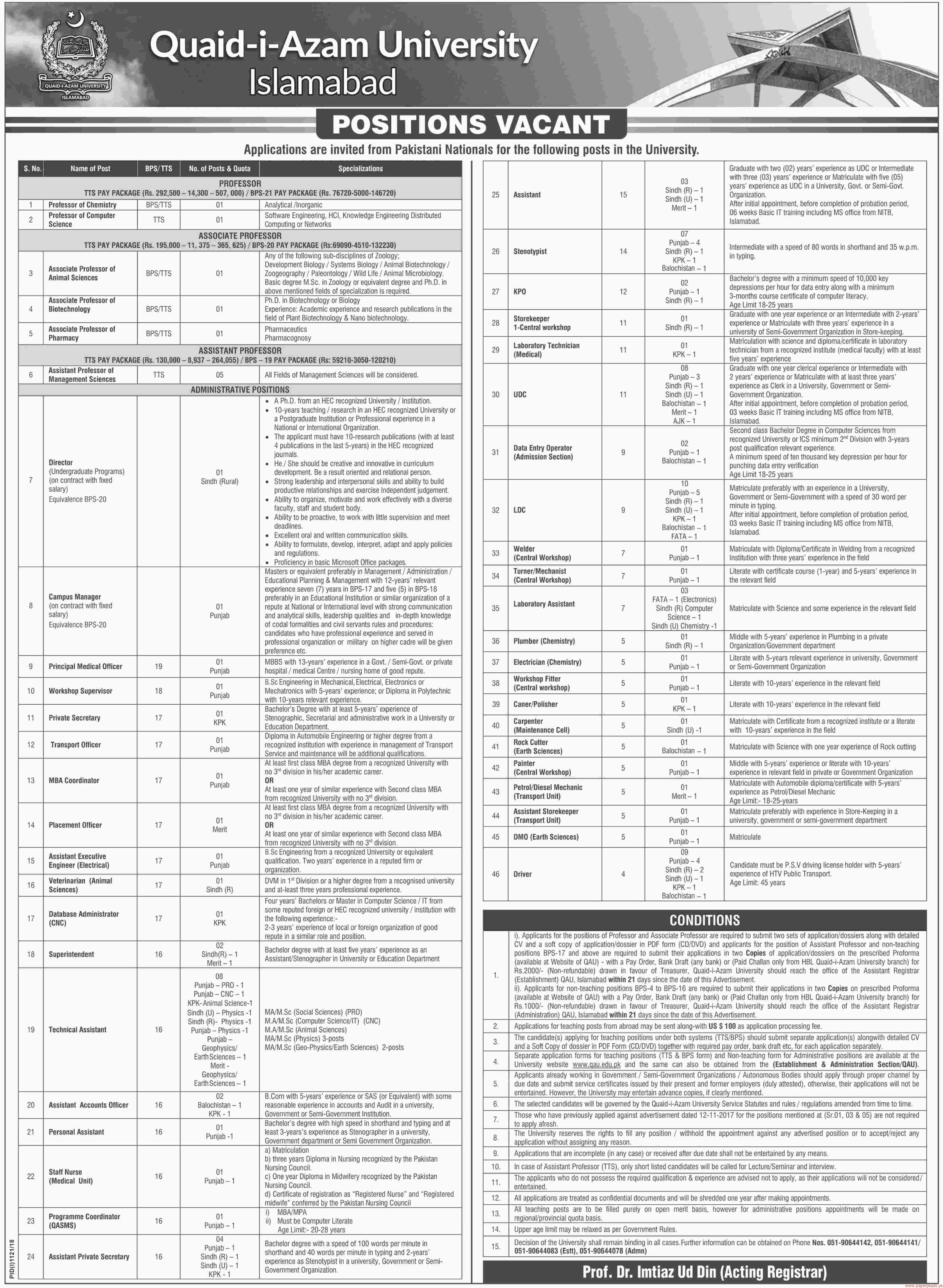 Quaid-i-Azam University Jobs 2018 Latest