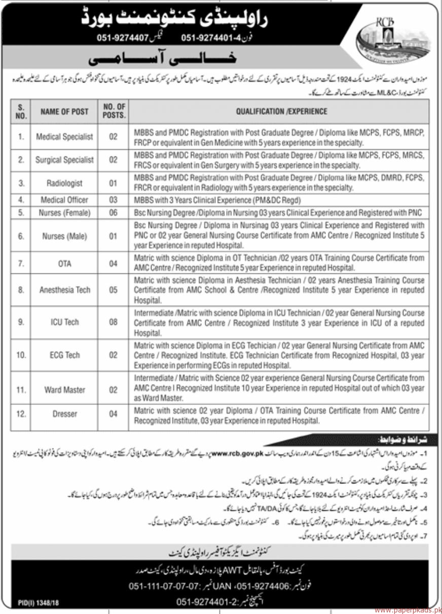 Rawalpindi Cantonment Board Jobs 2018 Latest