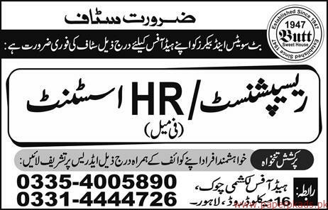 Receptionist and HR Assistant Required