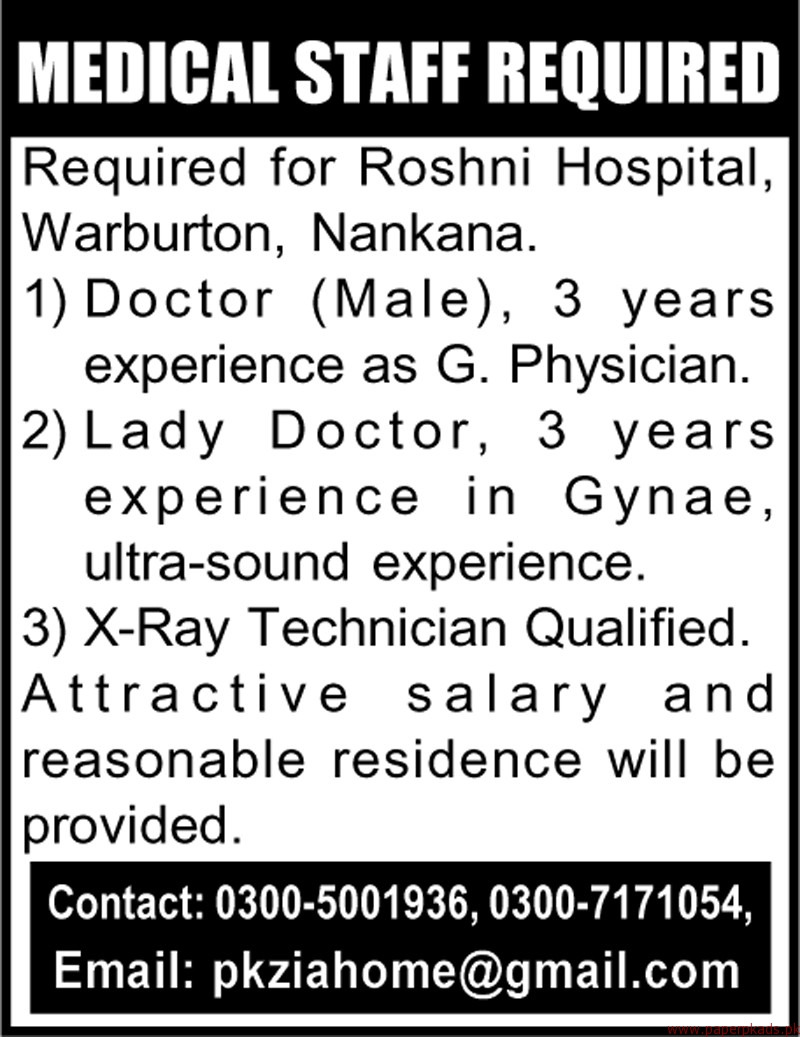 Roshni Hospital Staff Required