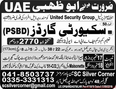 Security Guards Required for Abu Dhabi