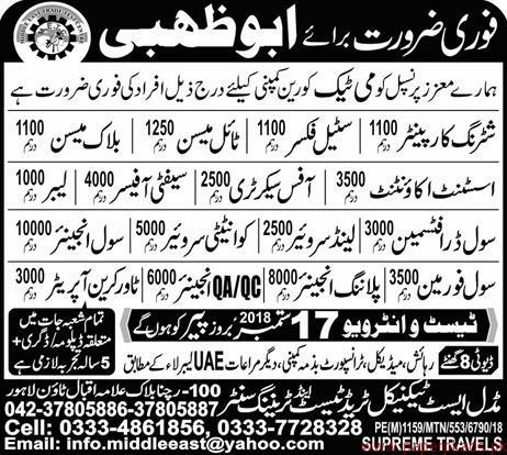 Shuttring Carpainter Steel Fixers Tail Mason Safety Officers Jobs in Abu Dhabi