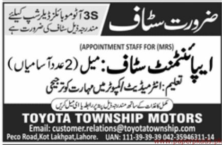 Toyota Township Motors Jobs 2018 Latest
