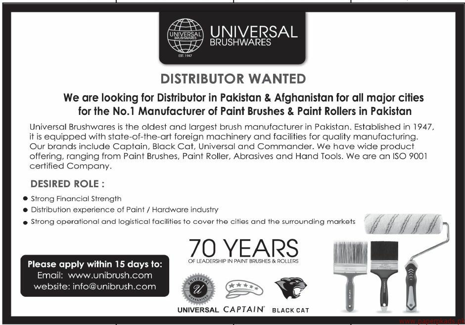 Universal Brushwares Manufacturer in Pakistan Jobs 2018 Latest