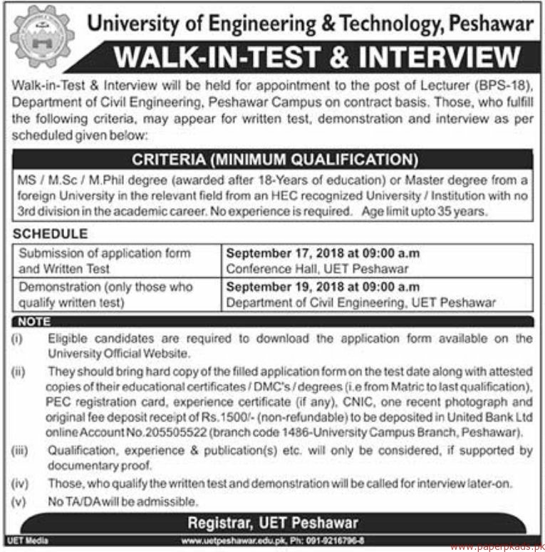 University of Engineering & Technology Jobs 2018 Latest 2