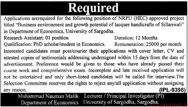 University of Sargodha Jobs 2018 Latest