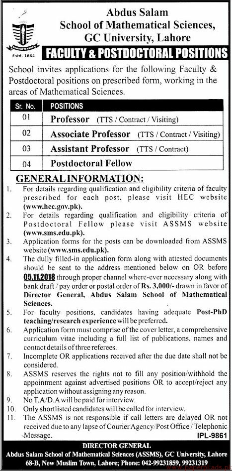 Abdus Salam School of Mathematical Sciences GC University Jobs 2018 Latest