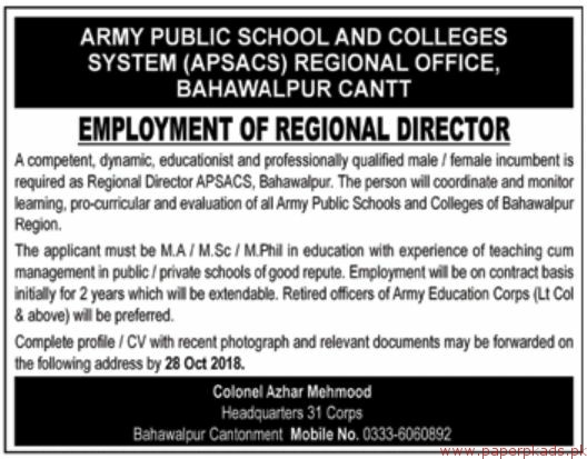 Army Public School and College System Jobs 2018 Latest