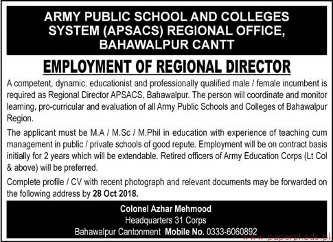 Army Public School and Colleges System Jobs 2018 Latest