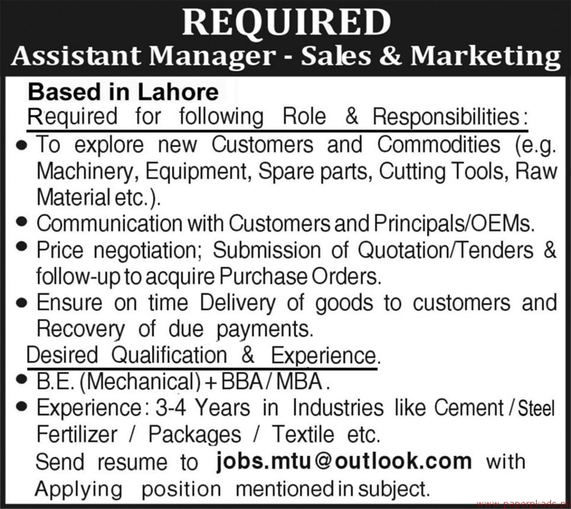 Assistant Manager Sales and Marketing Jobs 2018 Latest