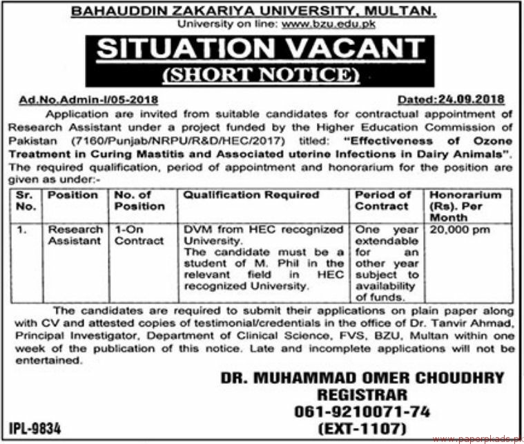 Bahauddin Zakariya University Multan Jobs 2018 Latest 1