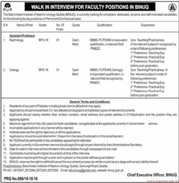 Balochistan Institute of Nephro-Urology Quetta Jobs 2018 Latest